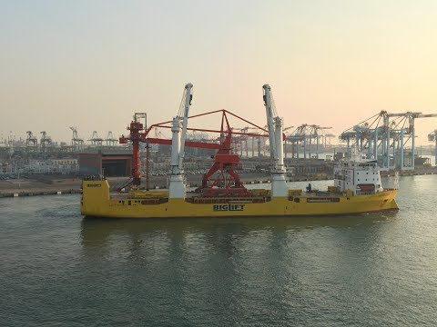Large continuous ship unloader shipped by BigLift Shipping's Happy Star