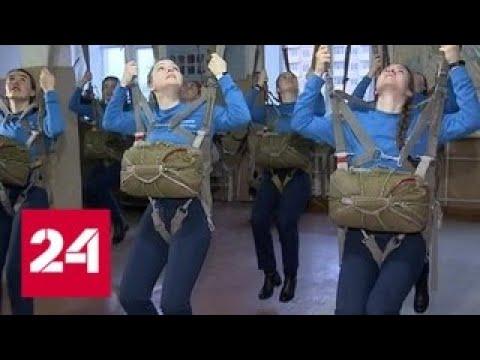 В летное училище Краснода на курс военной авиации впервые приняли девушек - Россия 24