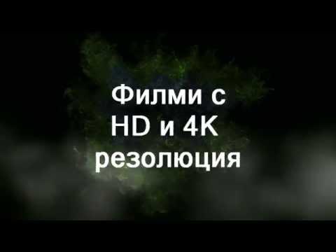 Europa Films trailer