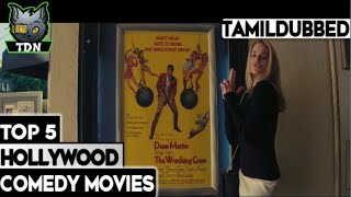 Top 5 Hollywood Comedy Movies Tamil Dubbed #1