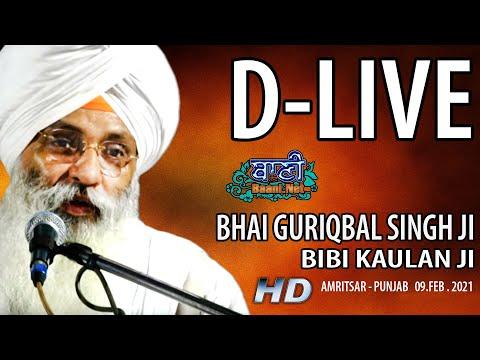 D-Live-Bhai-Guriqbal-Singh-Ji-Bibi-Kaulan-Ji-From-Amritsar-Punjab-09-Feb-2021
