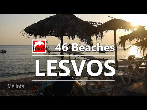46 Beaches of Lesvos (Λέσβος, Lesbos) island, Greece - 15 min.