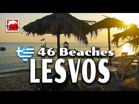 46 Beaches of Lesbos Island, Greece - 15 min.