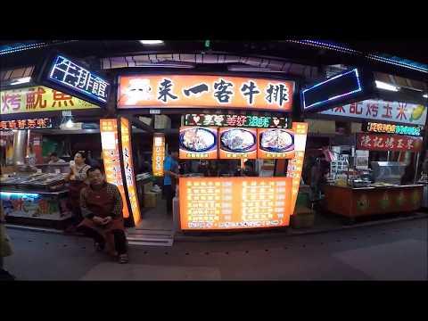 Dongdamen Night Market; Hualien, Taiwan