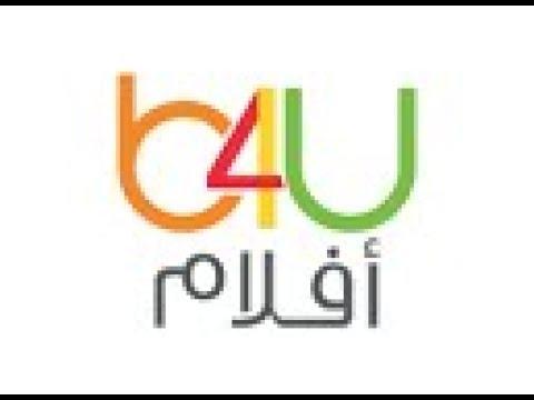 اليكم تردد قناة بي فور هنديه غير مشفره علي النايل سات 2018
