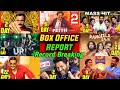 Box Office Collection Of Cheat India & Rangeela Raja 2nd Day, Simmba, Petta Vishwasam URI & VVR