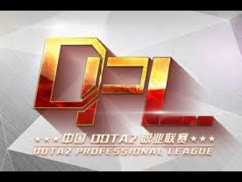 Dota 2 Professional League All Matches 10.10.2017.