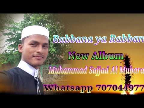Rabbana Ya Rabbana new Ringtone MP3 and Video Naat