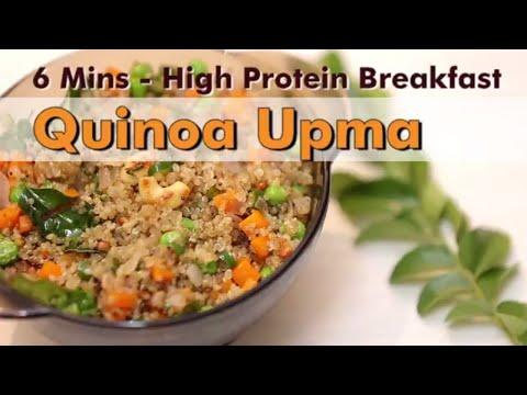 QUINOA UPMA | High Protein | Breakfast  | Weight Loss Recipes | QUARANTINE LOCKDOWN EASY RECIPES