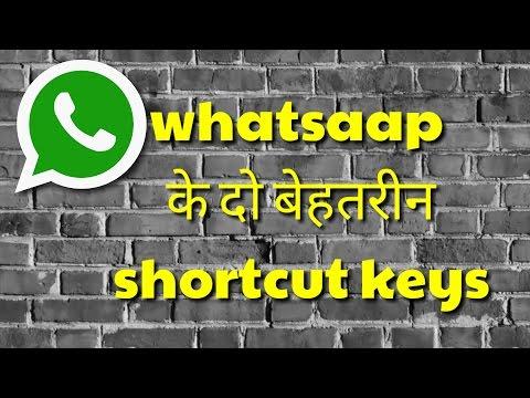 Best Whatsapp Shortcut Keys