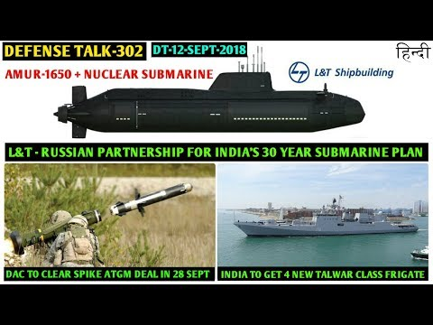 Indian Defence News:India's 30 Year Submarine Plan,Indian navy Secret Ship,4 Talwar class Frigates