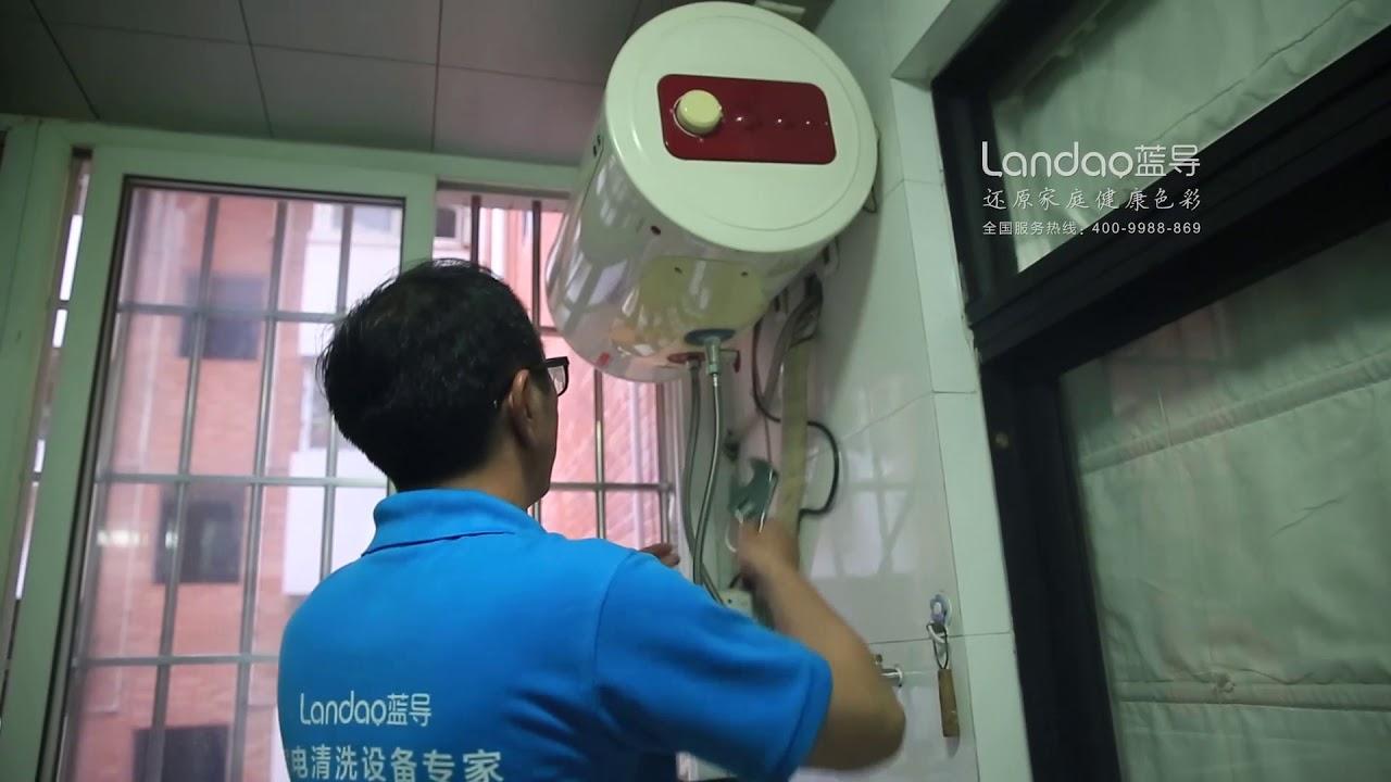 热水器专业清洗教程   热水器怎么清洗   热水器有多脏