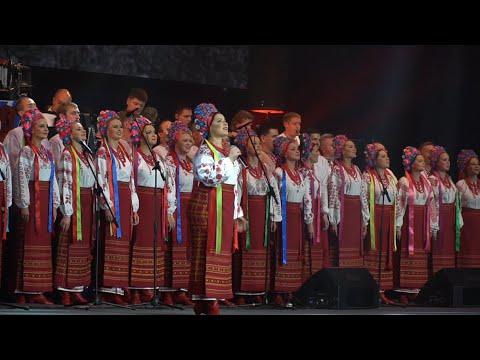 Хор імені Г. Верьовки - Ой у лузі червона калина
