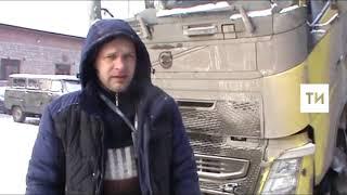 В Иркутской области сотрудники ГИБДД спасли замерзающего дальнобойщика из Набережных Челнов