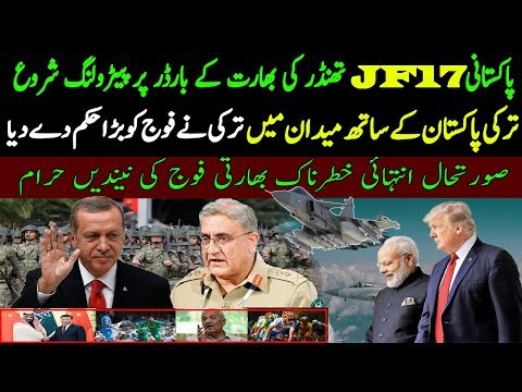 ALIF NAMA Latest Headlines|Turkey Rejects Indian Allegations