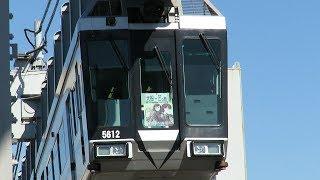 湘南モノレール・Just Because! 号(Shonan monorail)