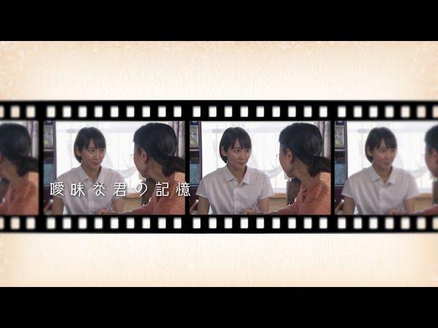 AAA / 「Tomorrow」Lyric Video