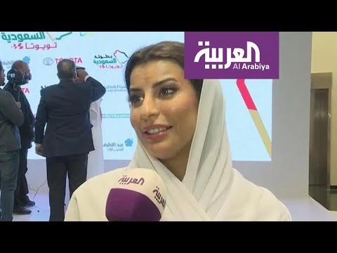 أسيل الحمد: باب سباقات فورمولا مشرع أمام فتيات السعودية  - نشر قبل 10 ساعة