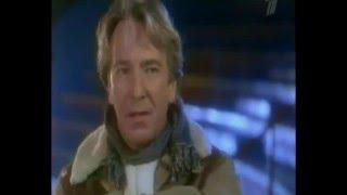 Ужасно Большое Приключение - An Awfully Big Adventure (1995)