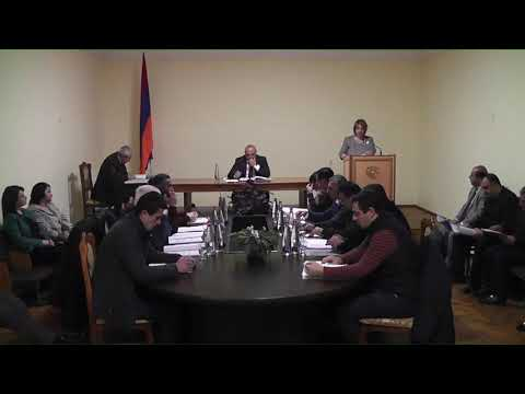 Սիսիանի համայնքի ավագանու նիստ 24.01.2020