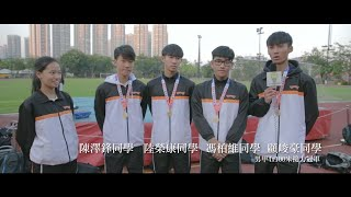 Publication Date: 2020-09-28 | Video Title: 方中元朗區學界田徑比賽2019花絮