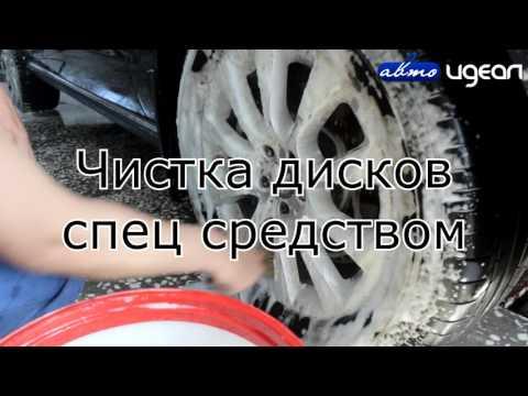 Автомойка Premium класса гАльметьевск