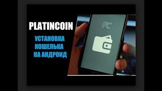 видео акционерное общество единая электронная торговая площадка