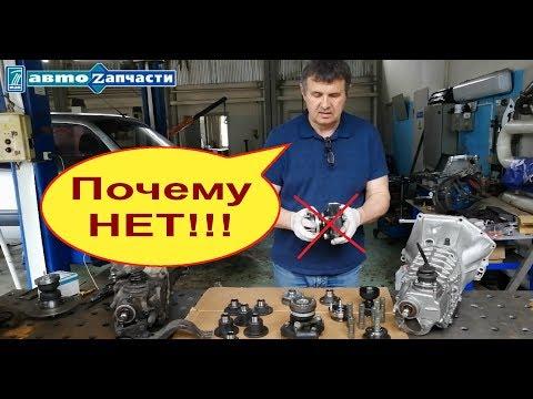 Промежуточный карданный вал на шарнирах для а/м ВАЗ 2121-21214