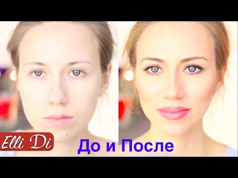 КАК СТАТЬ КРАСИВОЙ? ПОВСЕДНЕВНЫЙ МАКИЯЖ ♥ СТРЕЛКИ ♥ макияж на каждый день Everyday Makeup