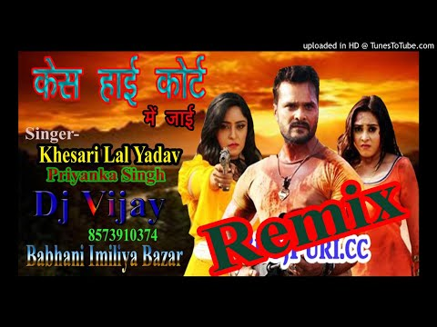 Case High Court Me Jaai Khesari Lal Yadav Remix By Dj Vijay