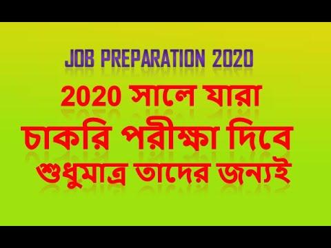 BD Govt JOB Solution--Important MCQ Question & Answer--MCQ