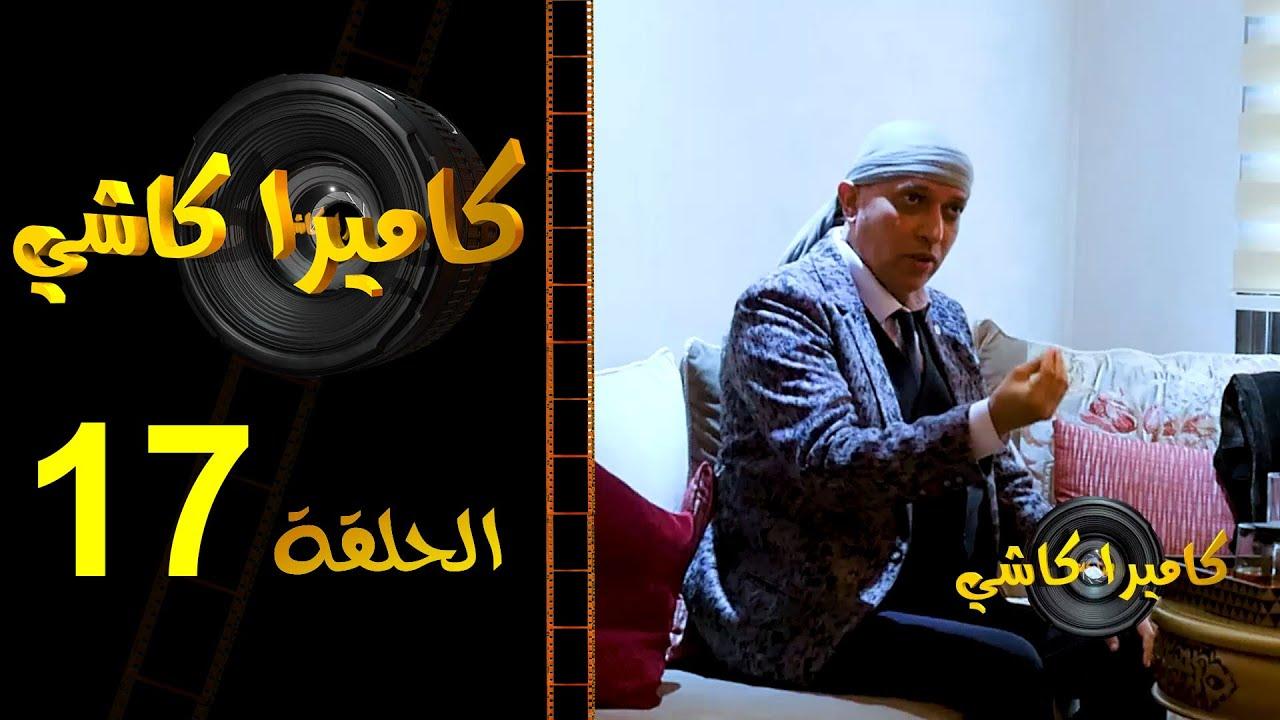 الفنان ميدو المصري ضحية مقلب اليوم
