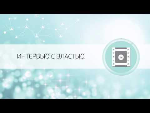 Реорганизация органов местного самоуправления Московской области