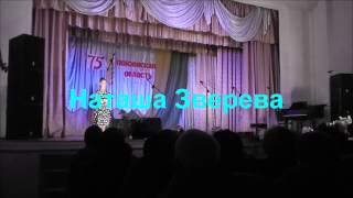 Земетчино Д.К. 2014. 75лет Пензенской обл.(, 2014-02-07T18:00:50.000Z)