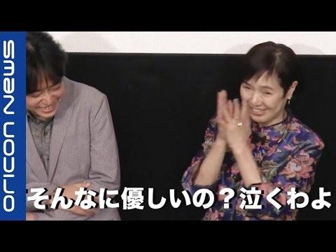 桃井かおり、観客の優しさに涙を浮かべる 映画『火 Hee』公開記念
