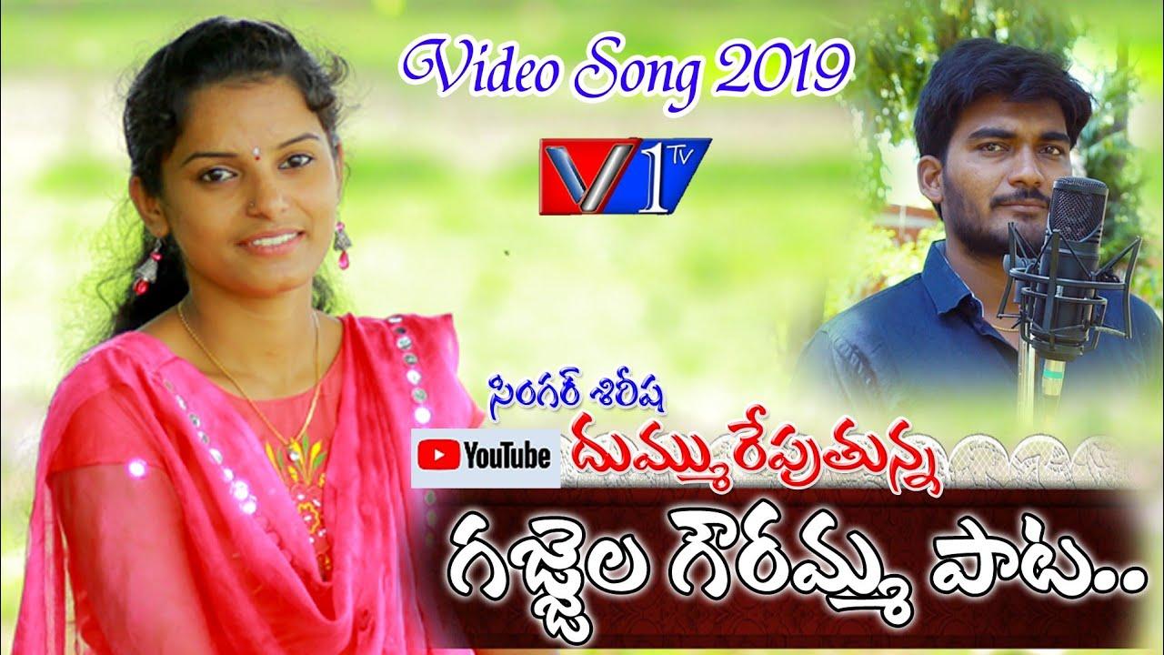 Bathukamma songs: bathukama songs | Songs , Songs, Dj songs list