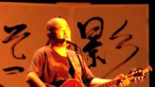 This Video was Recorded on 05/23/2010, in The KITAMAKURA-TOUR 2010 ...