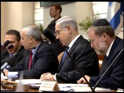 Реакция в Израиле на результаты выборов в Иране