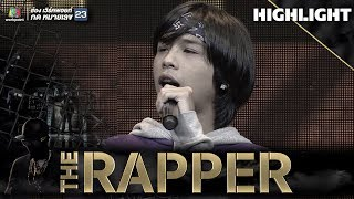เต้ K-Aglet | THE RAPPER