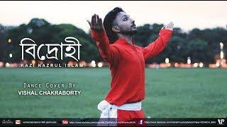 Bidrahi |Kavi Kazi Nazrul Islam | Vishal Chakraborty | Dance Cover| Choreographed