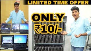 Get Laptop Pay Only ₹10 | Indoputer | Prateek kumar | 2019