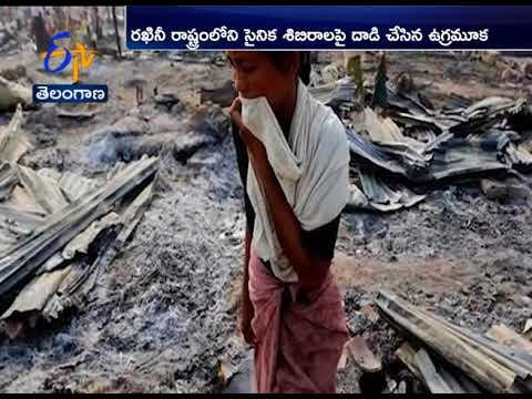 89 dead in Myanmar as Rohingya insurgents attack 30 police posts'