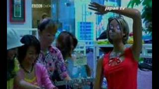 Fashion in Japan - BBC [part I]