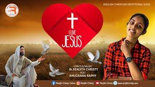 I Love Jesus   Latest English Christian Devotional Songs 2021   Renjith Christy   Lyrical Song Video
