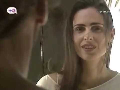 """Рамиру и Летисия. Сериал """"Тропиканка"""""""