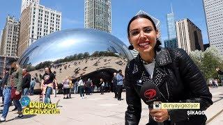 Dünyayı Geziyorum - Şikago - 24 Haziran 2018
