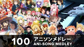 100 ANIME SONGS in 30 MINUTES!!! (Piano Medley - 100,000 Subscribers Special)