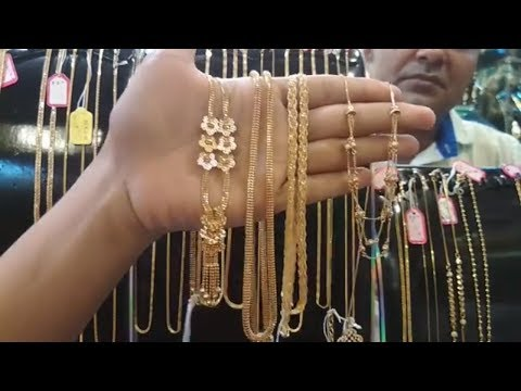 22 K.D Dubai & Singapore Gold Heavy Chains Collection With Price৷৷Latest Design Gold Chains ৷৷