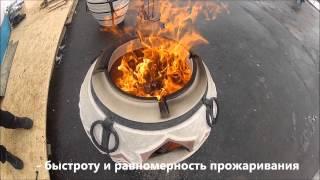 Тандыр - восточная керамическая печь!!!(Добро пожаловать в мир ТАНДЫРОВ! Тандыр - восточная керамическая печь для приготовления: - шашлыка - мяса..., 2012-04-03T10:49:50.000Z)