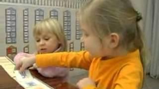 Обучение детей чтению. Методика С. Полякова. 3-я ступенька